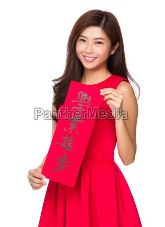 happy girl hold with fai chun