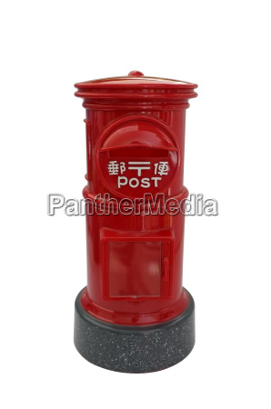 japanese red vintage mailbox letterbox postbox