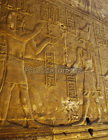 reliefs of pharaoh and horus god