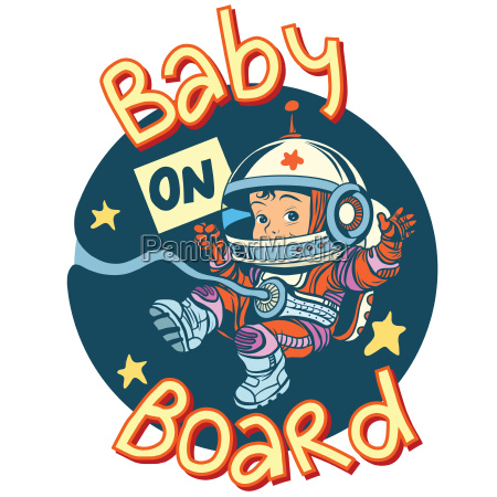 baby on board sign pregnancy cosmonaut