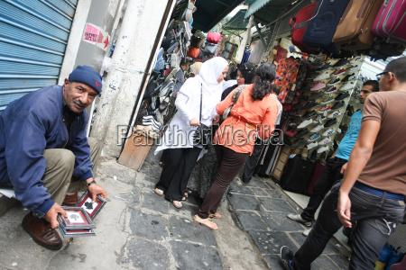 medina in city
