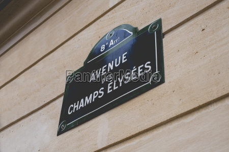 france paris sign with street name