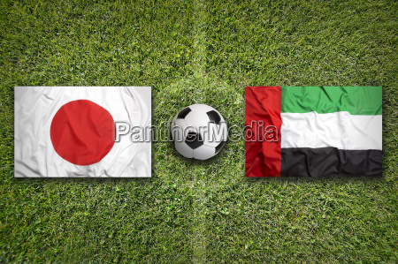 japan vs united arab emirates flags