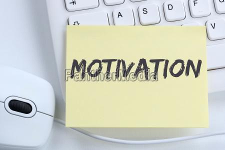 motivation motivate employees strategy leadership lead