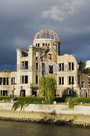 memorial atomic a bomb site at