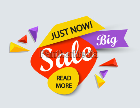 just now sale banner