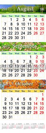 calendar for august october 2017