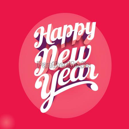 vector 3d happy new year typographic