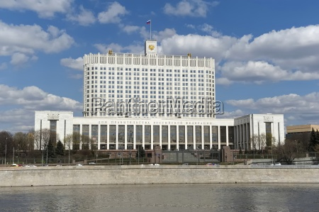 house of the government of the