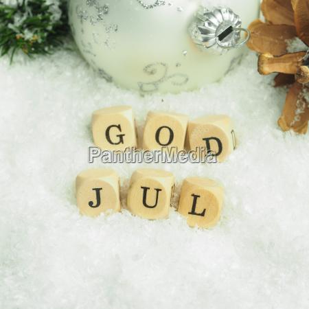 scandinavian merry christmas