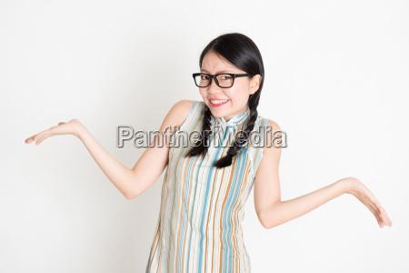 asian woman unsure