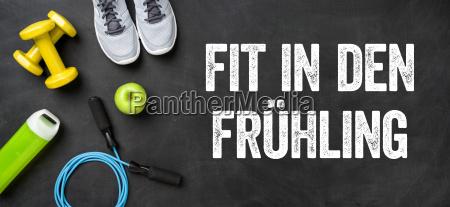 fitness equipment on dark background