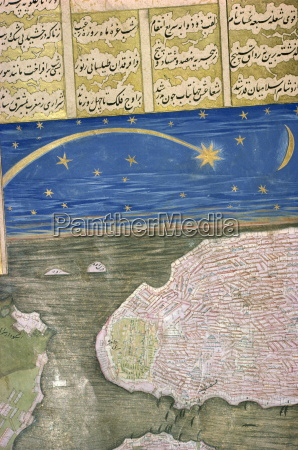islamic manuscript showing shooting star and
