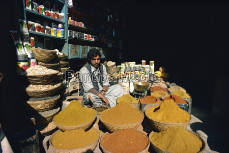 spices and pulses for sale swat