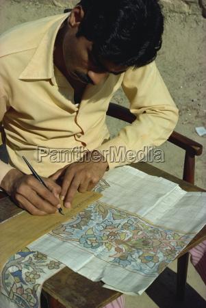 designer carpet factory quetta pakistan asia