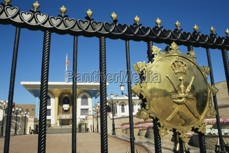 entrance gate with shield sultans palace