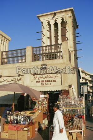 windtower overlooks deira old souk and