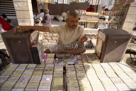tape cassettes for sale jodhpur rajasthan