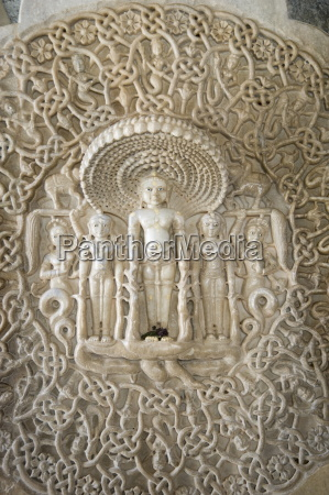 a carved marble disc inside the