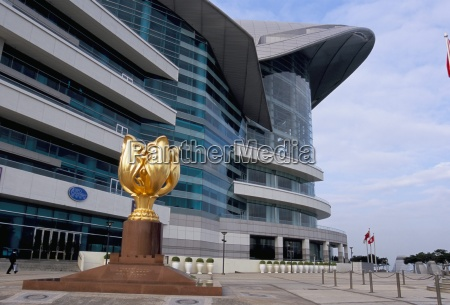 hk convention and exhibition center hong