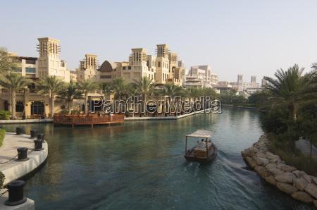 madinat jumeirah hotel dubai united arab