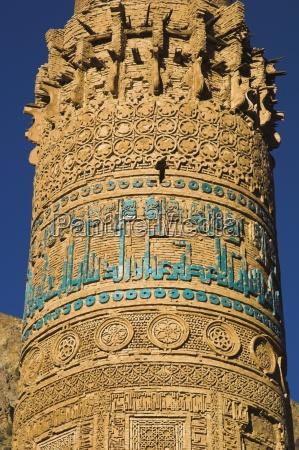 detail of decoration on minaret including