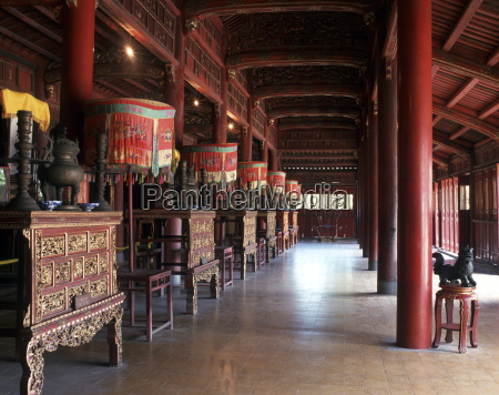 the dynastic temple the mieu dedicated