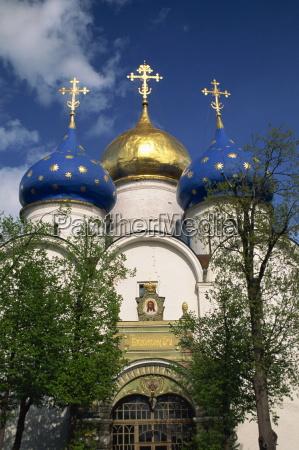 close up of trinity st sergius