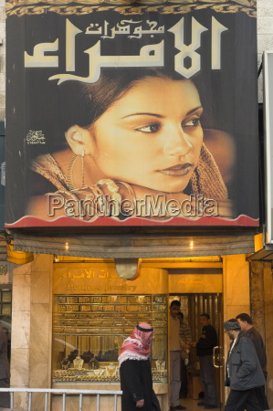 jewellery shop with huge advertising poster