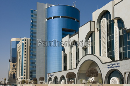 modern highrise building in center doha