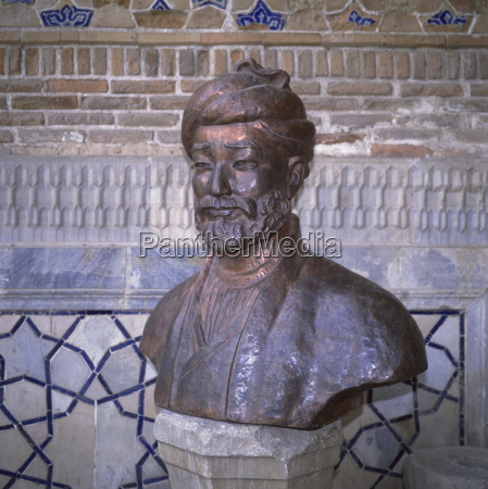 bust of ulugbek timurid ruler and