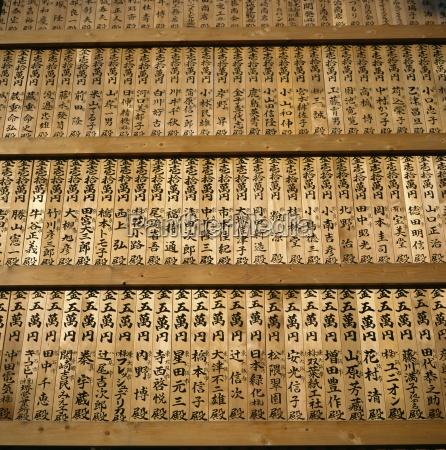 rows of good luck boards nara
