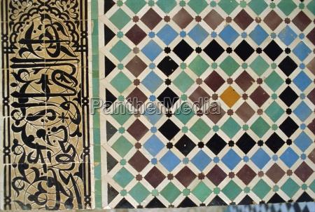 tile detail attarine medressa fez morocco