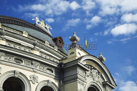 national opera theatre kiev ukraine europe