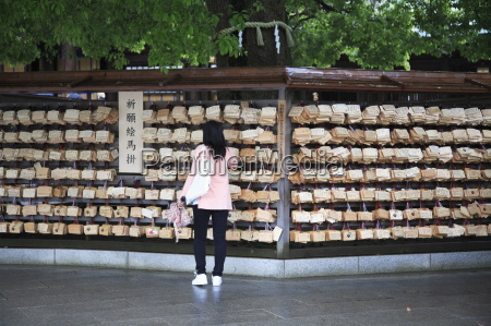 wooden fortune omikuji prayer plaques meiji