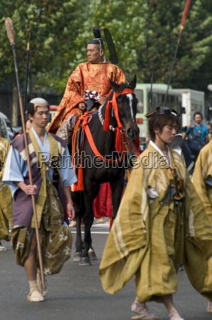 jidai matsuri festival of the ages