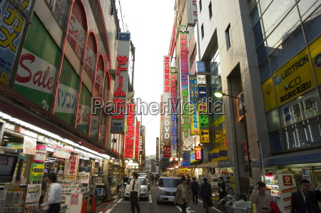 akihabara electrical shopping district tokyo honshu