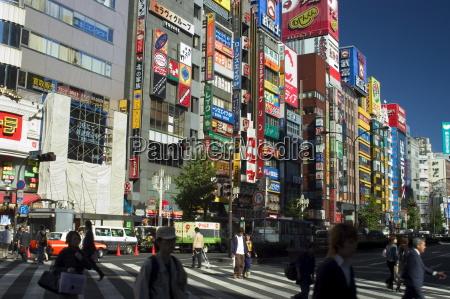 alta shopping area shinjuku tokyo honshu