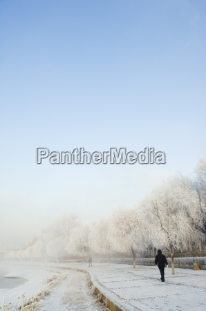 mist rising off songhua river and