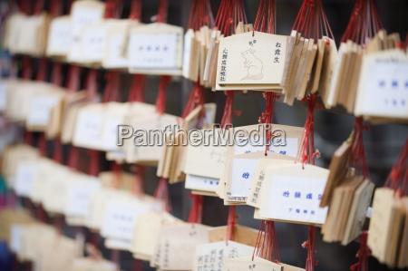 good luck messages written on wooden