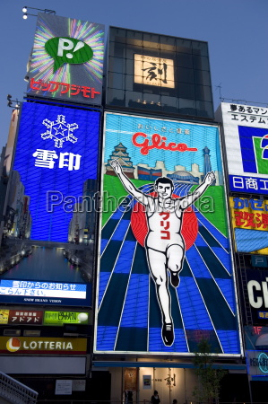 famous neon wall with glico runner