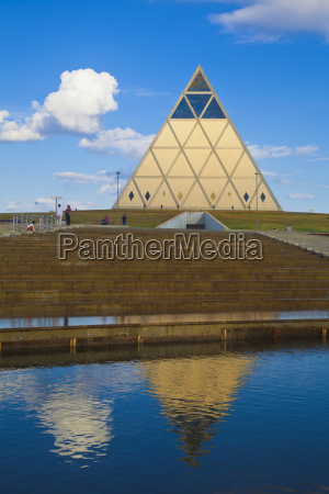 palace of peace and reconciliation pyramid