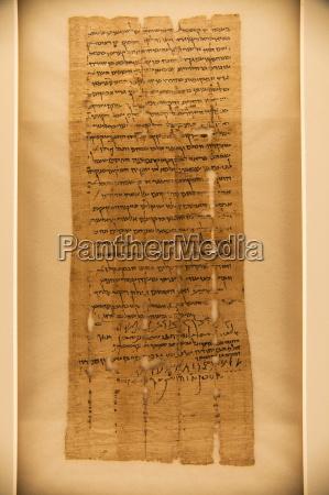 bar kokhba original dead sea scroll