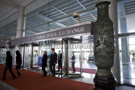 the shanghai stock exchange building in