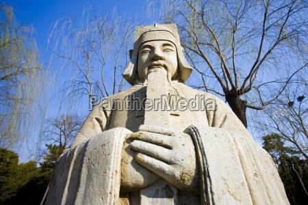 statue of high civil official advisor
