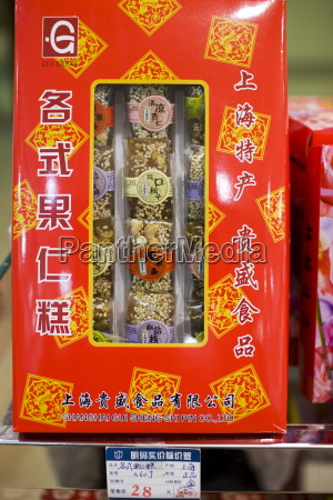 box of chinese sweets with nuts