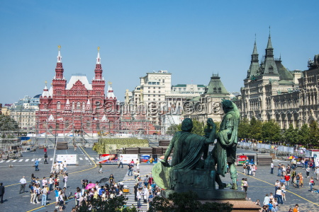 view over the red square unesco