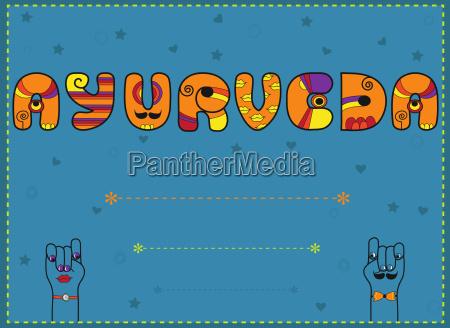 ayurveda artistic font invitation card