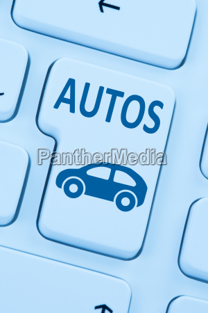 car vehicle cars buy sell online