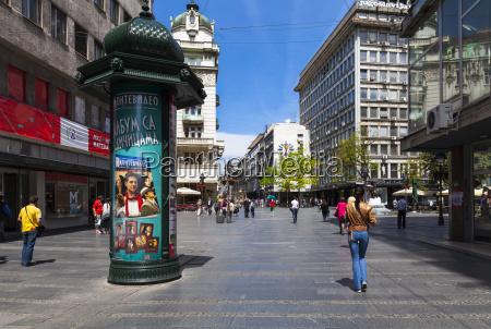 serbia belgrade savski venac shopping mile